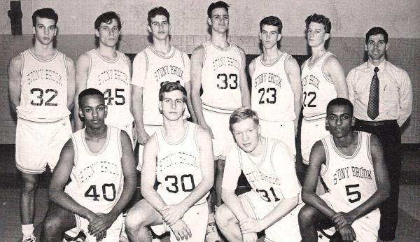 B Basketball 1993