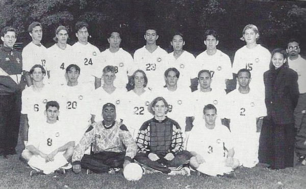 The '95 Bears | Marvin (2nd row, 3rd from R), Fischer (#24), Meserole (1st Row, 2nd from R), Banks (#22)