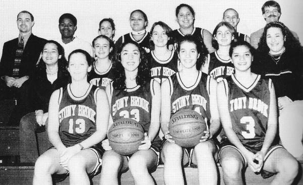 G Basketball 1999