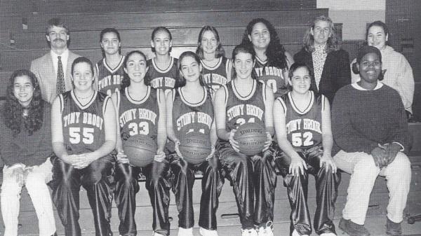 G Basketball 1998
